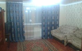 2-комнатная квартира, 65 м², 8/8 этаж, проспект Сарыарка 41 — проспект Богенбай батыра за 17 млн 〒 в Нур-Султане (Астана), Сарыаркинский р-н
