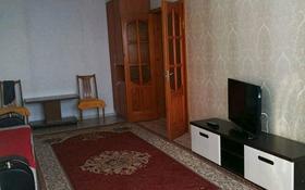 3-комнатная квартира, 80 м², 6/10 этаж посуточно, Абулхаирхана 90 — Сазда за 8 000 〒 в Актобе