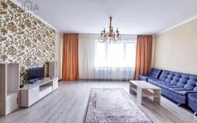 2-комнатная квартира, 90 м², 5 эт. посуточно, Достык 13 — Туркестан за 13 000 ₸ в Нур-Султане (Астана), Есильский р-н