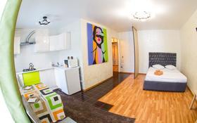 1-комнатная квартира, 45 м², 1/5 этаж посуточно, Павлова 64 за 7 000 〒 в Костанае