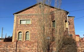 6-комнатный дом, 340 м², 12 сот., Лесозавод 9 — Около БСМП за 45 млн ₸ в Павлодаре