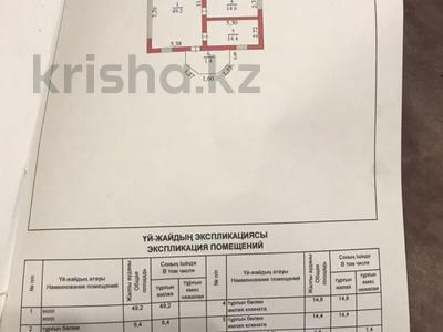 8-комнатный дом, 380 м², 6 сот., Каскелен 13 за 44.9 млн 〒 — фото 17