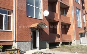 1-комнатная квартира, 43 м², 1/3 этаж, Алтын Арка 21 за 9.5 млн 〒 в Караганде, Казыбек би р-н