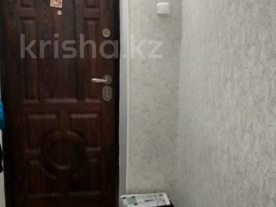 3-комнатная квартира, 64 м², 6/9 эт., ул. Мамраева 41 за 12 млн ₸ в Караганде, Октябрьский р-н — фото 20