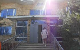 15-комнатный дом, 917.7 м², 0.1177 сот., Кокпар 9 за 122 млн 〒 в Нур-Султане (Астана), Алматинский р-н