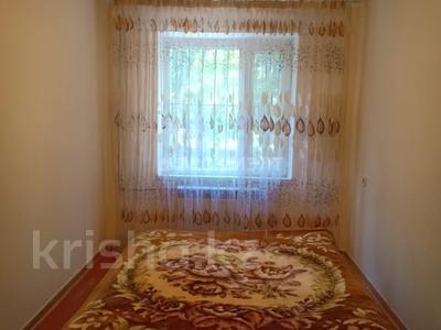 2-комнатная квартира, 45 м², 1/4 этаж, Акбулак 17 за 7 млн 〒 в Таразе — фото 3