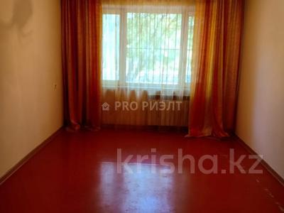 2-комнатная квартира, 45 м², 1/4 этаж, Акбулак 17 за 7 млн 〒 в Таразе — фото 5