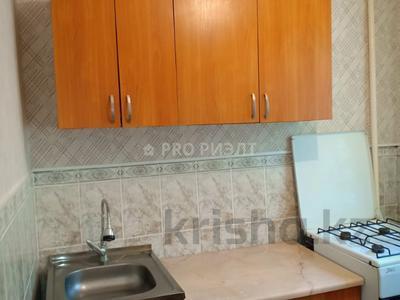 2-комнатная квартира, 45 м², 1/4 этаж, Акбулак 17 за 7 млн 〒 в Таразе — фото 8