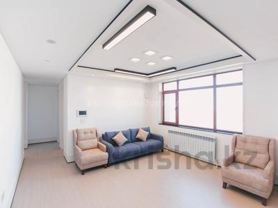 3-комнатная квартира, 73 м², 24/28 этаж, Нажимеденова за 43 млн 〒 в Нур-Султане (Астана), Алматы р-н — фото 10