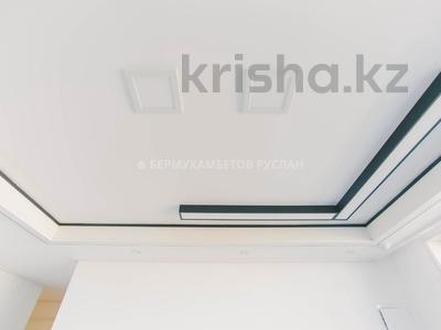 3-комнатная квартира, 73 м², 24/28 этаж, Нажимеденова за 43 млн 〒 в Нур-Султане (Астана), Алматы р-н — фото 26