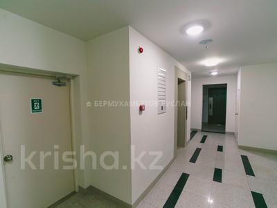 3-комнатная квартира, 73 м², 24/28 этаж, Нажимеденова за 43 млн 〒 в Нур-Султане (Астана), Алматы р-н — фото 27