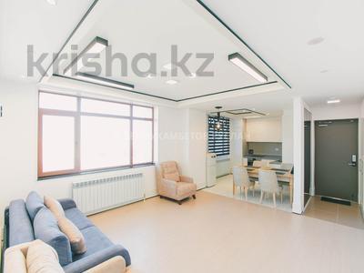 3-комнатная квартира, 73 м², 24/28 этаж, Нажимеденова за 43 млн 〒 в Нур-Султане (Астана), Алматы р-н — фото 2