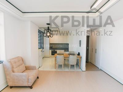 3-комнатная квартира, 73 м², 24/28 этаж, Нажимеденова за 43 млн 〒 в Нур-Султане (Астана), Алматы р-н