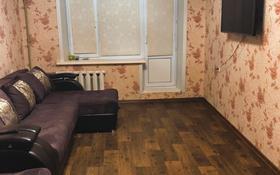 1-комнатная квартира, 34 м², 1/5 этаж по часам, Ауэзова 93 за 700 〒 в Экибастузе