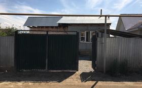 3-комнатный дом, 36 м², 4 сот., мкр Рахат 338 за 15 млн 〒 в Алматы, Алатауский р-н