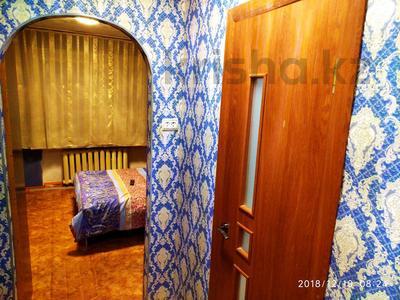 1-комнатная квартира, 19 м², 4/5 эт. посуточно, Лермонтова 92 — Короленко за 4 000 ₸ в Павлодаре