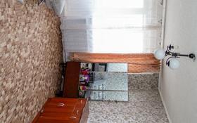 2-комнатная квартира, 53.9 м², 9/9 этаж, Чкалова 41 за 2.7 млн 〒 в Оренбурге