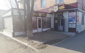 Магазин площадью 90 м², Мира 4 за 75 млн ₸ в Кокшетау