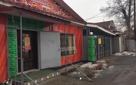 Магазин площадью 150 м², Умралиева за 23 млн ₸ в Каскелене