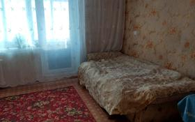 1-комнатная квартира, 39 м², 7/10 эт. помесячно, Герцена 52 за 50 000 ₸ в Семее