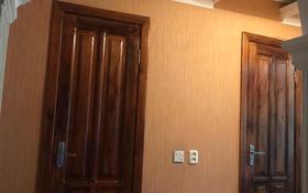 3-комнатная квартира, 70 м², 2/9 этаж, 6 микрорайон за 13 млн 〒 в Темиртау