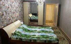 3-комнатная квартира, 100 м², 1/5 эт. помесячно, Байтурсынова — Рыскулова за 150 000 ₸ в Шымкенте, Енбекшинский р-н