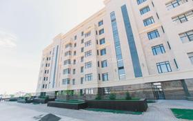 4-комнатная квартира, 125 м², 3/7 этаж, проспект Мангилик Ел 40а за ~ 48.8 млн 〒 в Нур-Султане (Астана), Есиль