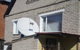 4-комнатный дом, 150 м², 5 сот., Малахова 25 — Аргынбаева-Малахова за 26 млн 〒 в Павлодаре