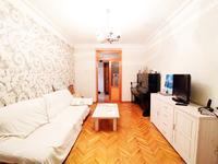 2-комнатная квартира, 63 м², 3/3 этаж