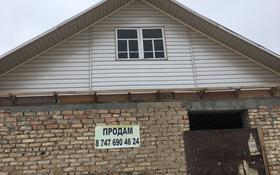 2-комнатный дом, 72 м², 10 сот., Село Ынтымак за 4.5 млн ₸ в Талдыкоргане