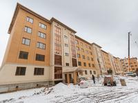 3-комнатная квартира, 69.4 м², 2/5 этаж