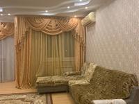 3-комнатная квартира, 130 м², 9/18 этаж