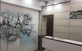 Салон Красоты за 17 млн 〒 в Нур-Султане (Астана), Есиль р-н