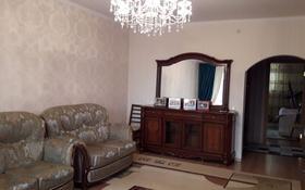 3-комнатная квартира, 99.8 м², 2/12 эт., Момышулы — Аманат за 30 млн ₸ в Астане, Алматинский р-н