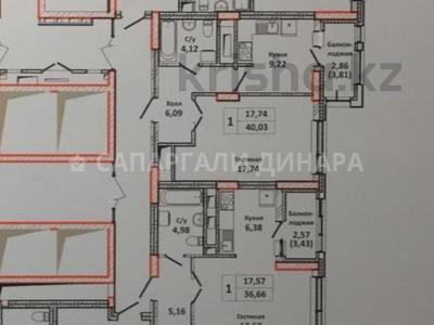 1-комнатная квартира, 39 м², 2/24 этаж, Қабанбай батыр за 16.8 млн 〒 в Нур-Султане (Астана), Есиль р-н — фото 6