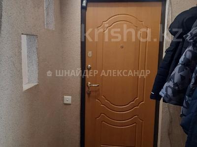 4-комнатная квартира, 80 м², 8/9 этаж, Микрорайон Степной-2 12 за 20 млн 〒 в Караганде, Казыбек би р-н — фото 13