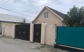 1-комнатный дом, 111 м², 4 сот., Пр.Сырым-Датова 1 за 13.5 млн 〒 в Атырау