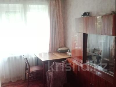 4-комнатная квартира, 62 м², 4/5 эт., Крылова 26 за 11.4 млн ₸ в Караганде, Казыбек би р-н — фото 4