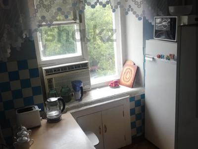 4-комнатная квартира, 62 м², 4/5 эт., Крылова 26 за 11.4 млн ₸ в Караганде, Казыбек би р-н — фото 9