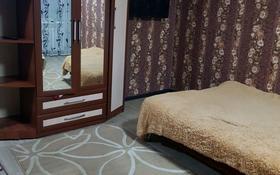 1-комнатная квартира, 35 м², 2/5 эт. посуточно, М. Жусупа — Ауэзова за 5 000 ₸ в Экибастузе