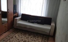 1-комнатная квартира, 18 м², 3/5 эт., Ж. Саина 30 за 2.7 млн ₸ в Кокшетау