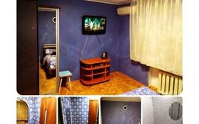 1-комнатная квартира, 19 м², 4/5 этаж посуточно, Лермонтова 92 — Короленко за 4 000 〒 в Павлодаре