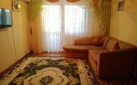 2-комнатная квартира, 45 м², 3/5 эт., 10-й микрорайон 11 за 9 млн ₸ в Аксае