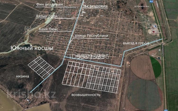 Участок 10 соток, 16 квартал за ~ 1.6 млн 〒 в Косшы
