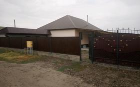 5-комнатный дом, 130 м², 12 сот., Северо-Западный 10 — Кабанбай батыра за 19 млн 〒 в Талдыкоргане