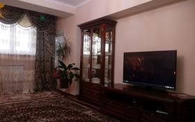 4-комнатная квартира, 99 м², 4/8 эт., Сейфуллина 577 — Шевченко за 48 млн ₸ в Алматы, Алмалинский р-н