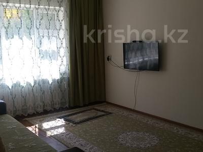 4-комнатный дом, 130 м², 8.5 сот., мкр Думан-2 3 — Аман бөктер за 18.3 млн ₸ в Алматы, Медеуский р-н — фото 4