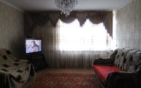 2-комнатная квартира, 54 м², 6/9 эт. помесячно, Боровской 66 за 80 000 ₸ в Кокшетау