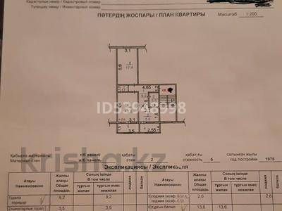 2-комнатная квартира, 56 м², 2/5 этаж, Шаяхметова 48 за 14 млн 〒 в Шымкенте, Енбекшинский р-н — фото 2