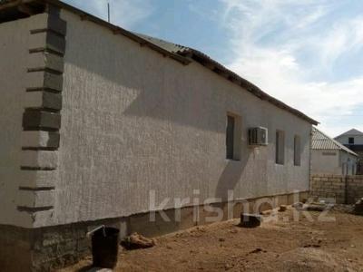 5-комнатный дом, 143 м², 12 сот., Кызылтобе 2 за 10 млн ₸ в Актау